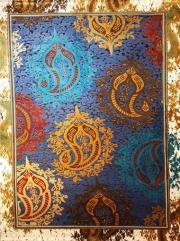 فرش فانتزی شنل رویال 4502 توس مشهد