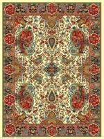 فرش عشایری کد AB086