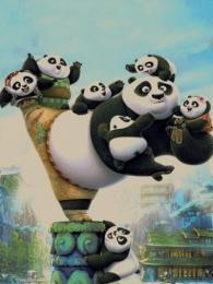 Kung fu panda puppet carpet, Toos Mashhad
