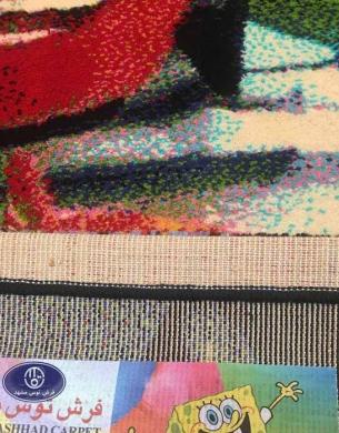 فرش عروسکی مکویین 1_3422 - 05