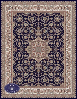 700reeds machine made carpet, Afshar pattern. navy blue