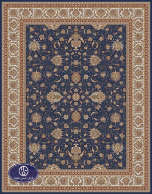 700reeds machine made carpet, Afshan pattern. code:7050, navy blue