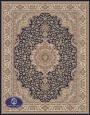 700reeds machine made carpet, Gisoo pattern, nabvy blue
