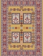 Bidjar carpet, code 960 02