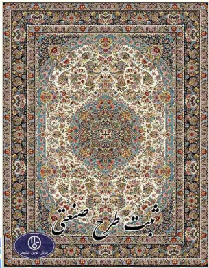 فرش ماشینی 1000 شانه کد 8070,توس مشهد,کرم