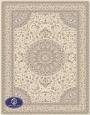 light carpet. code: 8505. cream