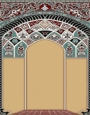 prayer carpet, Afagh pattern, cream