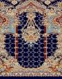 فرش سجاده ای طرح تسنیم سورمه ای - 03