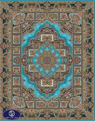 فرش 700 شانه طرح حوض نقره,توس مشهد,آبی