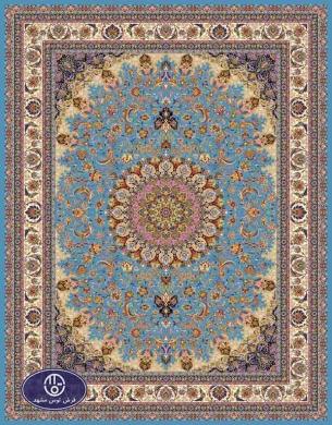 آبی فیروزه ای - esfahan1_a