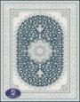 زولیة الصناعیة1200شانة1220 أزرق غامق