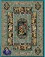 Cheap 700 reeds carpet. code: 6050. blue