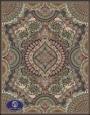 Cheap 700 reeds carpet. code: 6026.navy blue