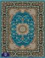 Cheap 700 reeds carpet. code: 6018. blue