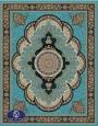 فرش 700 شانه طرح شکوفه کد 7038،توس مشهد،آبی فیروزه ای