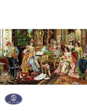 1200reeds tableau rug, 70*100 centimeters, code 7050T