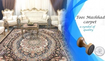 Toos Mashhad is a symbol of first-class quality