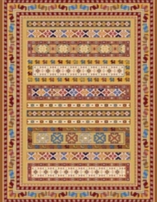 Bidjar carpet, code 960 11