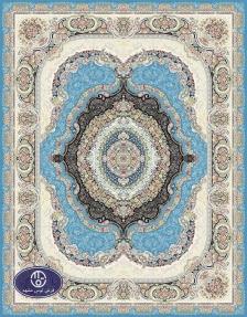 Iranian Classic 1221