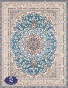 Iranian Classic 1530