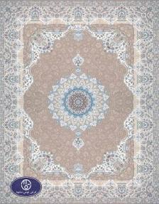Iranian Classic 1539
