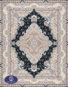 Iranian Classic 1540
