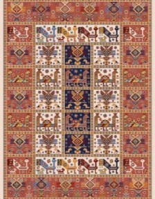 Bidjar carpet, code 960 08