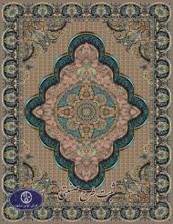 700shoulder machine carpet Shakiba code 7001