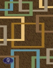 modern carpet, code 4003