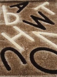 3D Shaggy carpet, s110