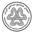عضو انجمن صنایع نساجی ایران