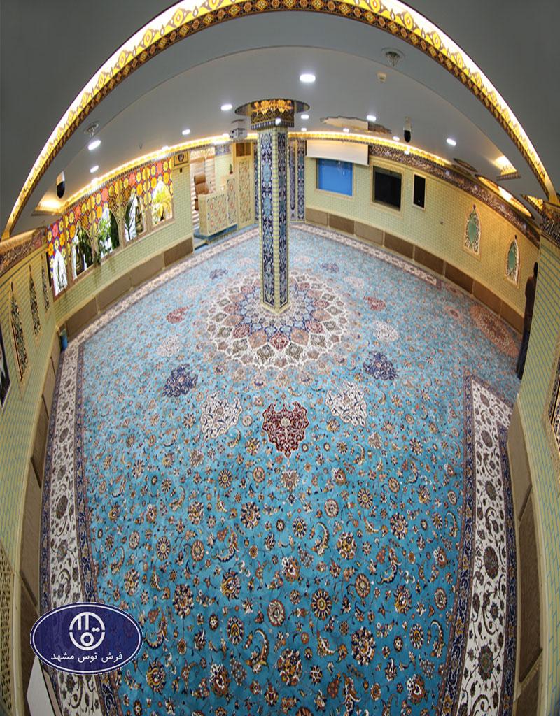 فرش قواره بزرگ قرارگاه خاتم النبیا توس مشهد