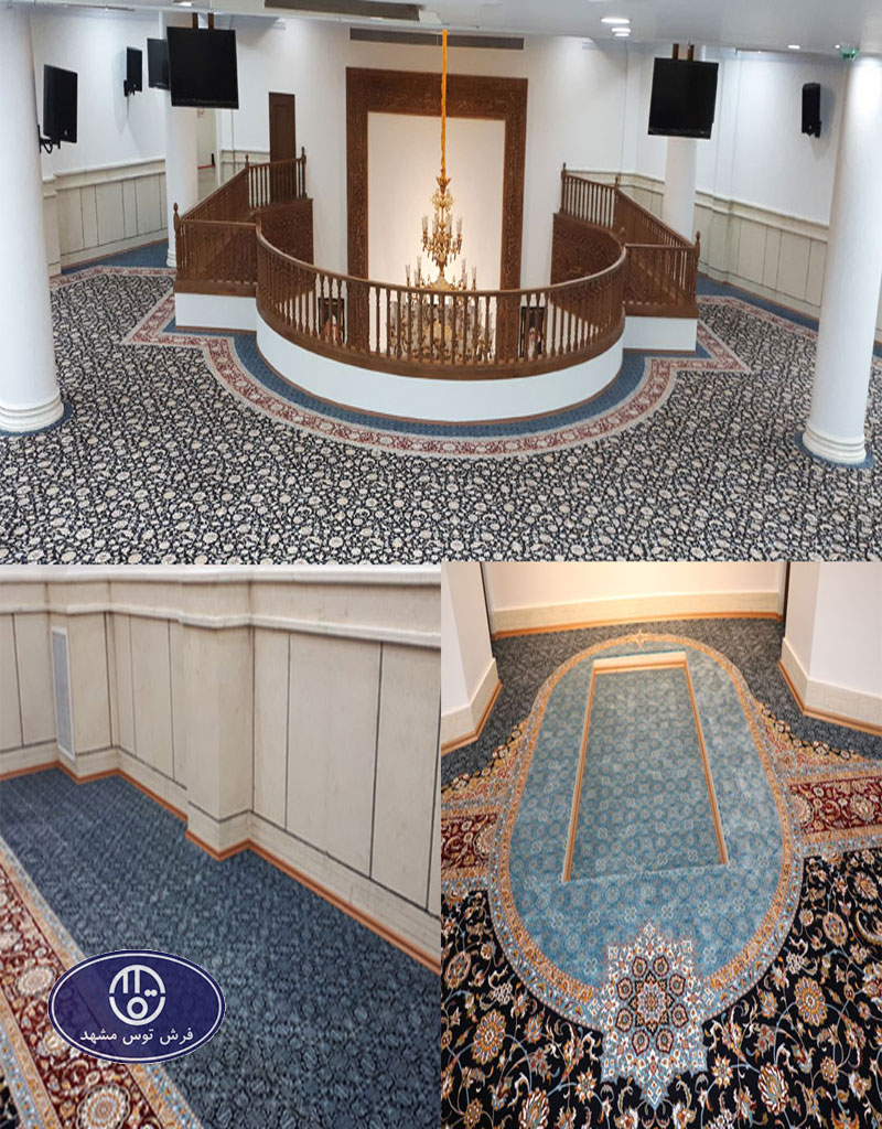 فرش قواره بزرگ،مسجد حضرت رسول،توس مشهد