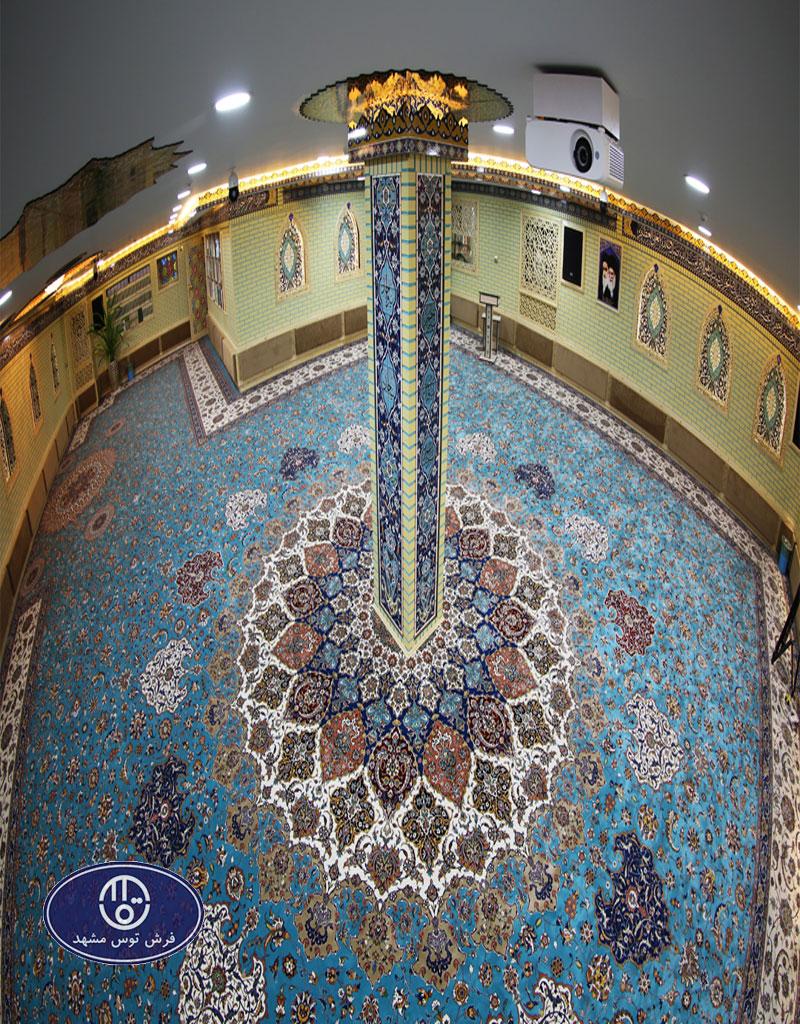 فرش بزرگ پارچه ی،قرارگاه خاتم،توس مشهد