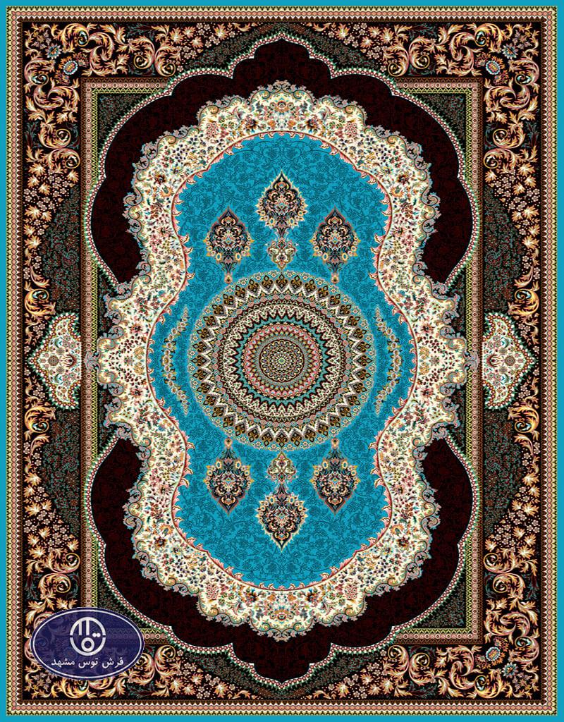 فرش ماشینی 700 شانه،شاهرخ،توس مشهد،آبی فیروزه ای