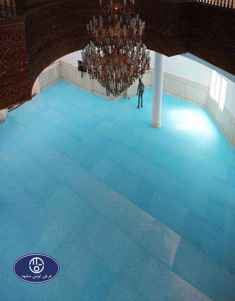 The large size carpet Hazard Rasoul