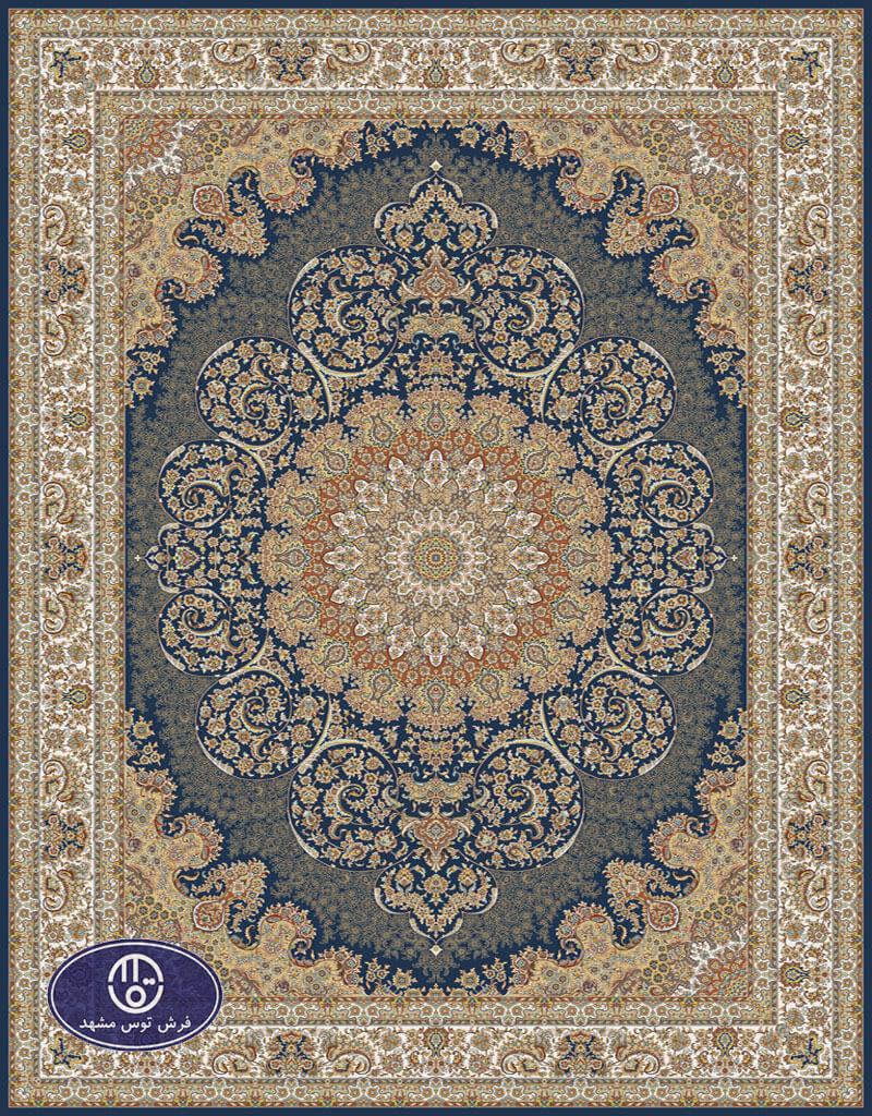 Iranian Classic 1400IC002