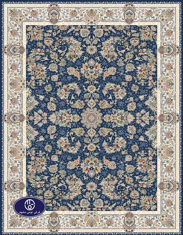فرش گل برجسته،توس مشهد،آبی کاربنی 8017