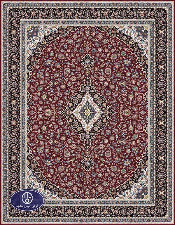 Iranian Classic 1400IC026