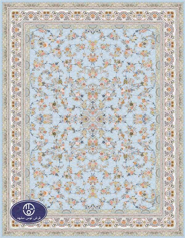 Iranian Classic1400IC031