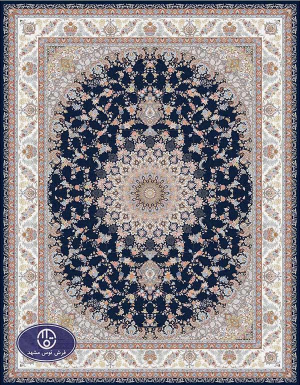 Iranian Classic1400IC033