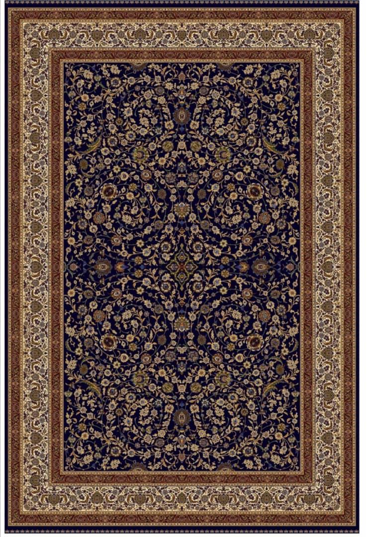 Silk Look Rugs 1400SL014