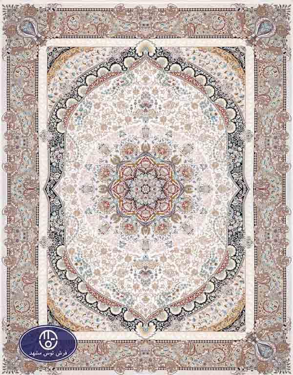 Iranian Classic 1516