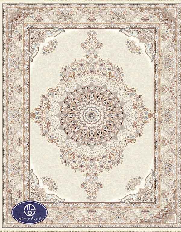 Iranian Classic 1538