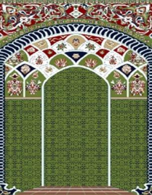 prayer carpet, Afagh pattern, dark green