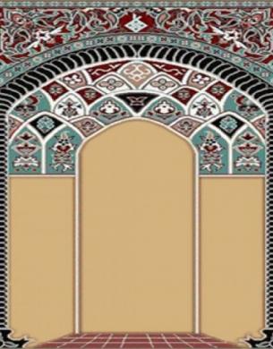 prayer carpet, Afagh pattern, cream