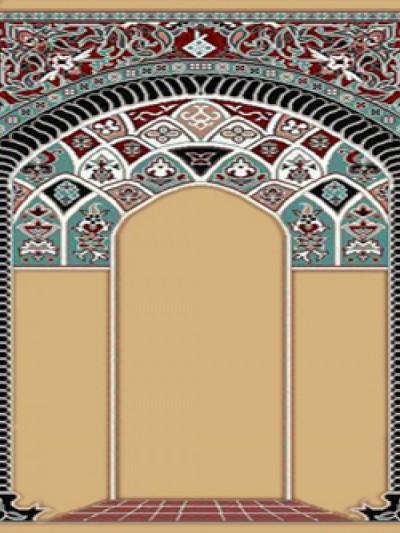 فرش سجاده ای طرح آفاق شکلاتی ساده - 06