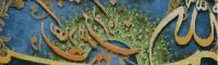 زولیة لوحة الیدویة الجمیلة الکبیرة الملونة