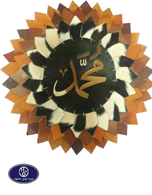 Toos Mashhad leather and skin rug, code 13