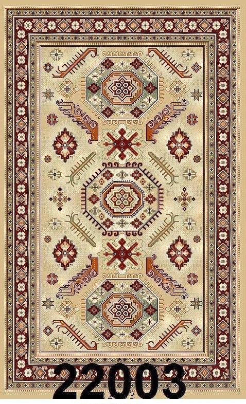 Klim (Flat Carpet)